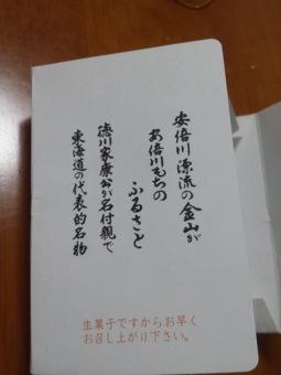 20130919_195038