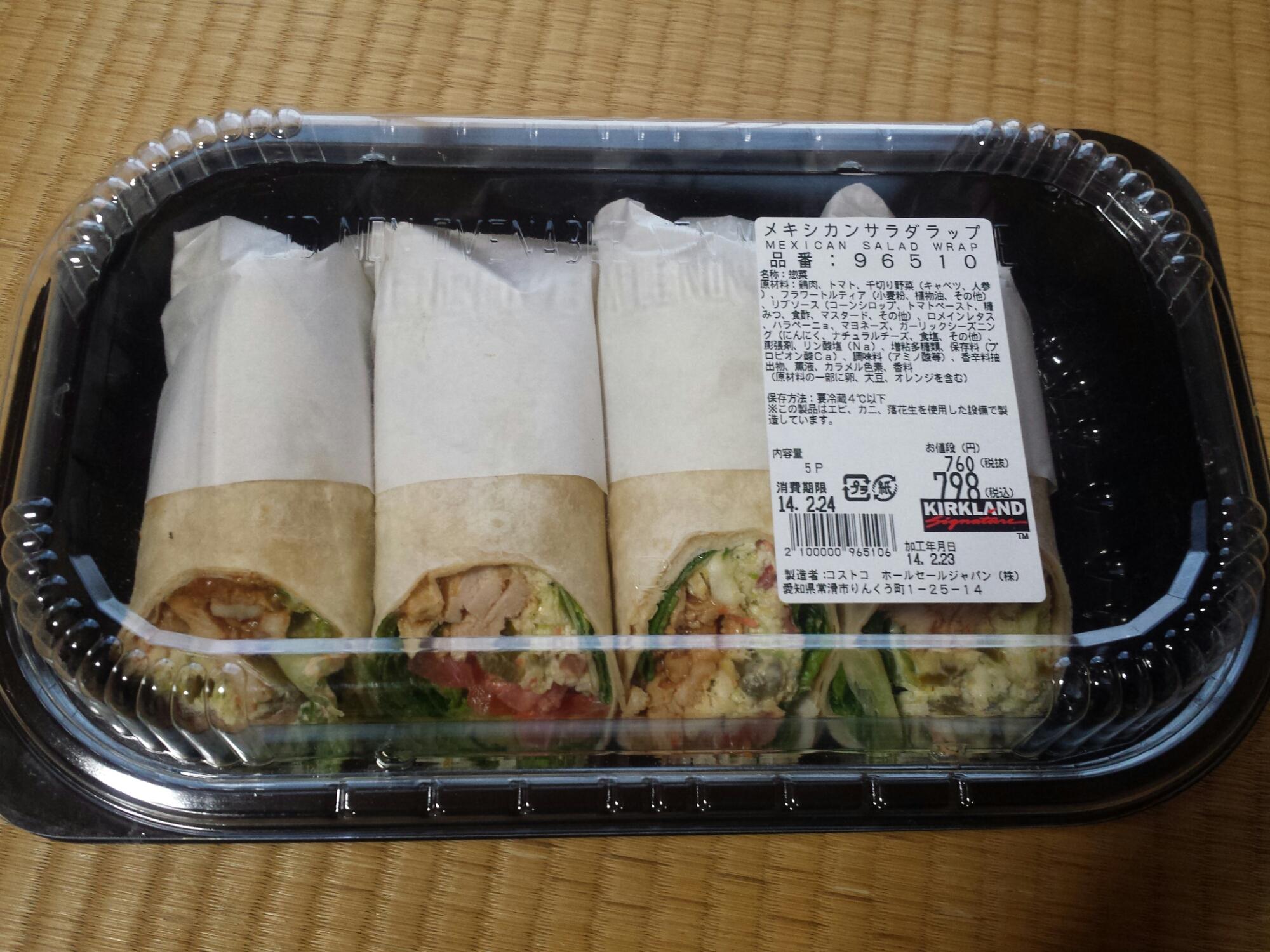 お 惣菜 コストコ コストコの惣菜を一覧でズバッとご紹介!