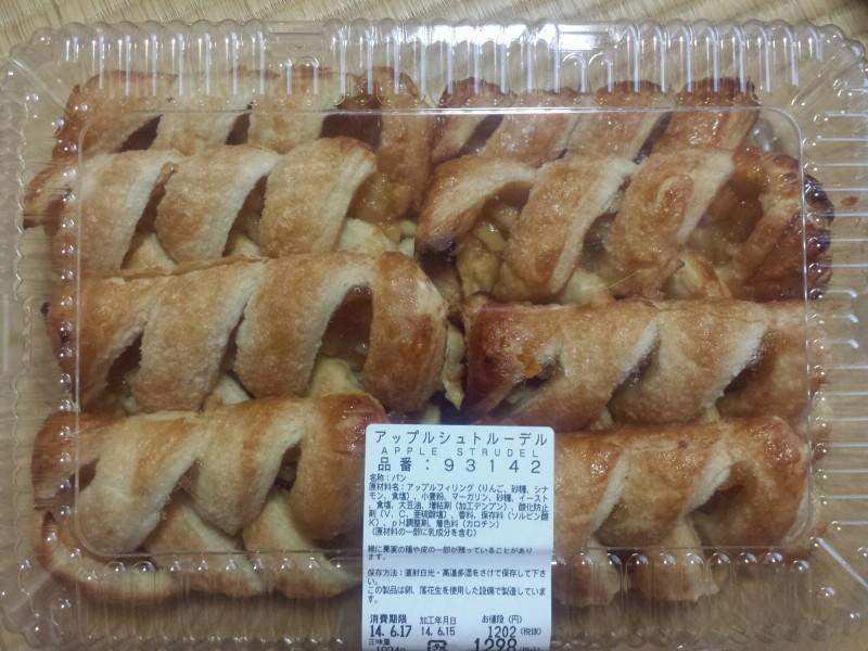 アップルパイじゃない?アップルシュトルーデル☆コストコおすすめ商品☆ | kaireのブログ