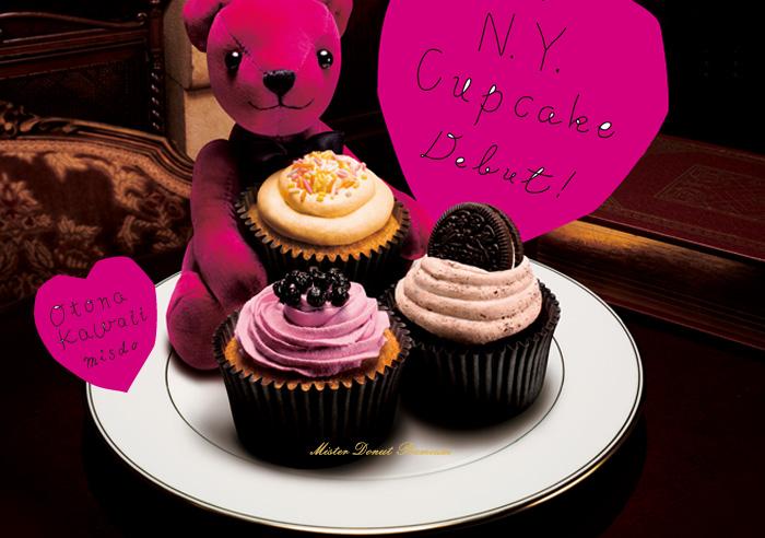 cupcake_main
